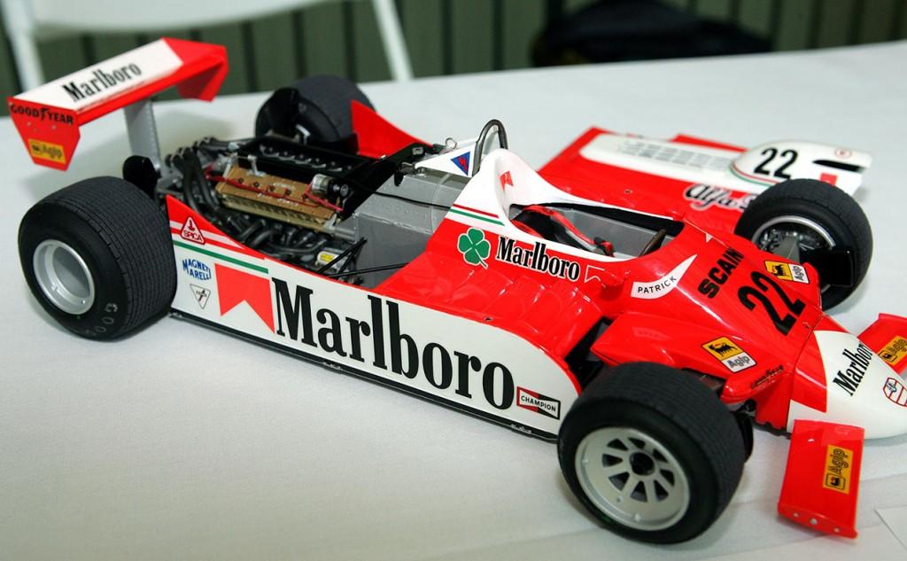 2012 model cars